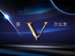 2016腾讯游戏嘉年华——腾讯电竞品牌