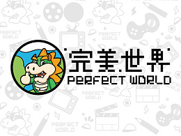 完美世界logo-小恐龙Perfect的perfect world