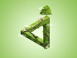 培恩洛兹三角形之森林版制作教程