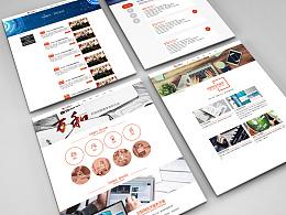 企业网站改版WEB设计 Design by Beats