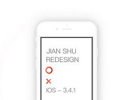 简书 Redesign