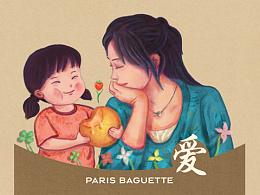 [商业插画] 巴黎贝甜-妈妈的爱心草莓奶油蛋糕