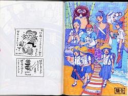 Alice旅行插画手绘日记--日本北部行 by 隐身少女Alice
