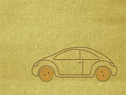 汽车创意广告设计大赛参赛作品