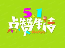 频道定版logo设计