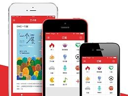从零开始学UI——Play app