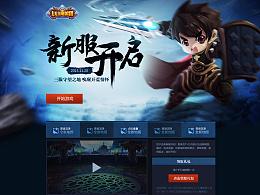 游戏banner游戏页面
