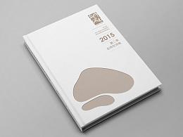 书籍装帧设计*