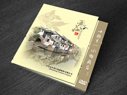 周庄旅游CD