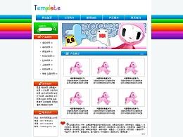 儿童玩具网站
