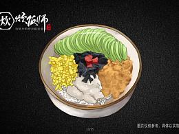 炊饭师—餐饮插画完成✅