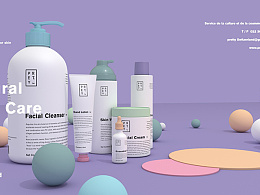 《PRETTY》护肤品牌产品视觉设计