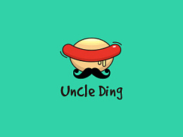 <hello logo>Uncle Ding 标志设计