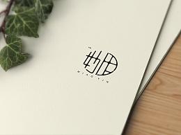 妙因茶餐厅logo、名片、茶饼设计