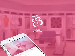 电商类、女装app