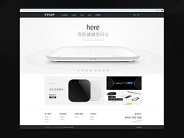 麦开新版官网设计