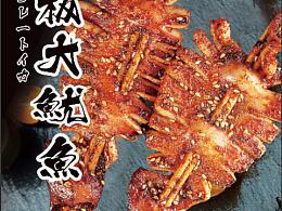 秦皇岛餐饮品牌设计策划