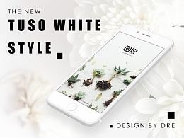 Tuso White 风格设计