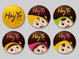 Hey Yo 五谷甜心 饮品品牌设计