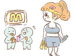 小胖彩减肥记