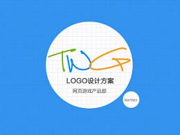 部门LOGO设计方案