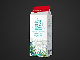 酸奶包装设计-三稿