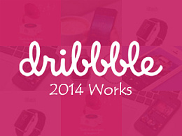 2014 Works in dribbble
