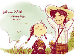 warmwind2011
