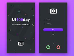 【UI设计】UI100Day 欢迎页和登录注册页