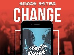 CHANGE:他们的声音改变了世界