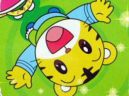 """儿童插画(乐智小天地""""巧虎"""")英语书"""