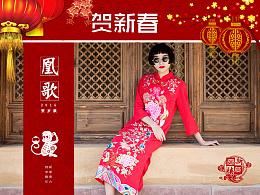 淘宝中国风民族风服装产品关联猴年年庆年庆推荐喜庆贺岁款宝贝推荐