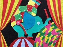 何金 《马戏团--不织布拼贴在装饰性插画创作中的应用研究》  #青春答卷2015#