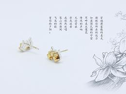 【云宿瓦猫主题】木莲花镀金耳钉