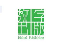跨平台数字出版设计研究
