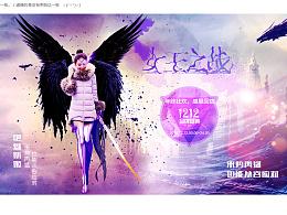 2014年合集(一)