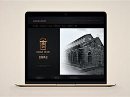 吉林黄金投资集团 Gold Jinlin