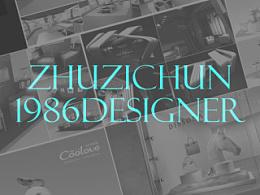 Zhuzichun Personal resume 【视频】