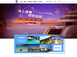 旅游活动专题页