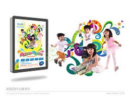 启卡乐国际教育机构品牌设计