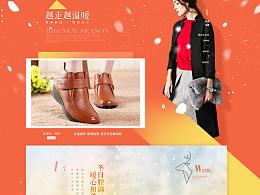 2016电商天猫女鞋棉靴活动专题页面/首页
