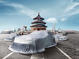 关于北京车展的kv创意