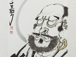 【南记手绘·抽烟悟道图】