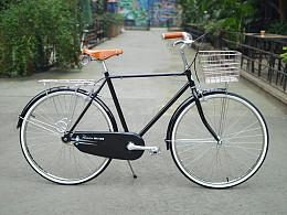永久c北山特别定制版复古自行车
