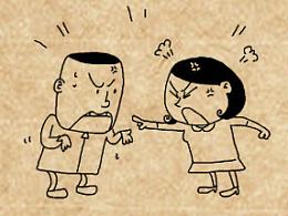 小明漫画——两情相悦岁月静好,一言不合大街开吵