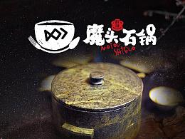 MoTou石锅官网