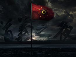 《首义之夜》武昌起义博物馆宣传片