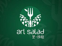珠海艺沙拉餐饮有限公司