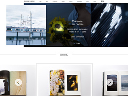 述禾个人网页设计