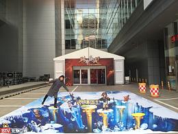 北京卫视2018跨界冰雪王3D立体画